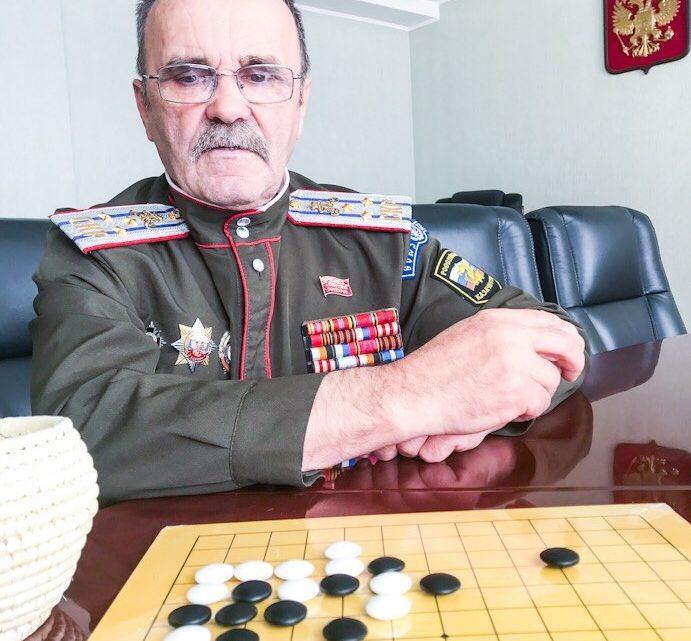 Зачем казакам шахматы и го?